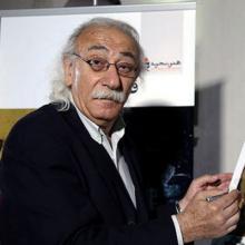 جمال اجلالی - Jamal Ejlali